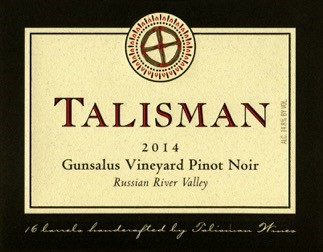 2014 Gunsalus Vineyard Pinot Noir Product Image